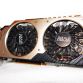 Palit Geforce GTX 970